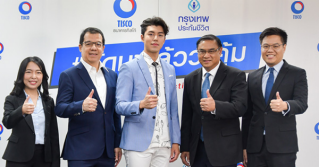 กิจกรรม Smart Health and Wealthy Plan
